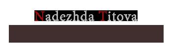 Свадебный стилист надежда титова - лого